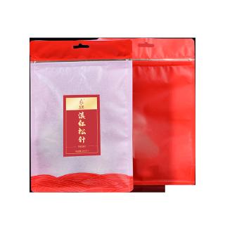 【现货买五送一】七见 2020凤庆早春 特级滇红松针 云南红茶 200克/袋