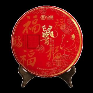 中茶 2020年 鼠年生肖饼鼠首 普洱生茶饼357克/饼