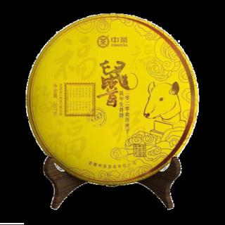 中茶 云南勐海鼠年生肖饼鼠首 普洱熟茶357克/饼 中