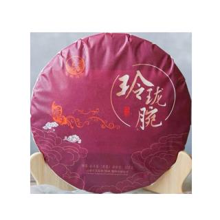 下关沱茶 2019年 玲珑腕饼 普洱茶 熟茶 357克/饼