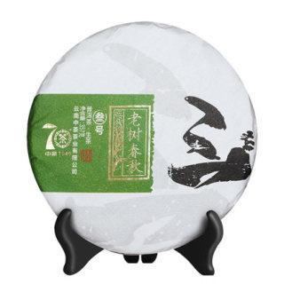 中茶 2019年云南特级老树春秋·叁号普洱茶 生茶饼357克/饼