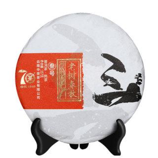 中茶 2019年云南特级老树春秋·叁号普洱茶 熟茶 357克/饼