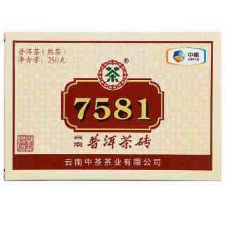 中茶 2018年中茶7581砖熟茶 普洱茶熟茶方砖250克/砖