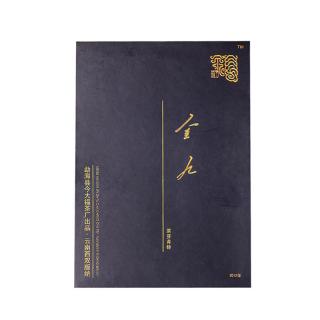 今大福  2012年 金九茶芽青砖  普洱茶 生茶(何宝强亲制)1000克/砖