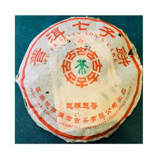 澜沧古茶 2005年 越陈越香 熟茶 357克/饼