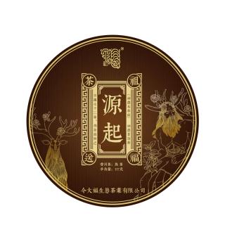 今大福2020年 源起 普洱茶 熟茶 357克/饼【买7送1,送同款茶样】
