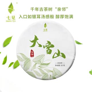 【买5送1】 七见2020年 大雪山春韵 头采春茶 生茶 357g/饼